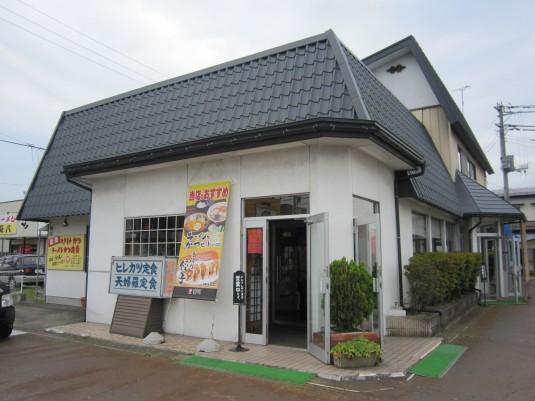 12_宮川1