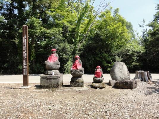 常法寺礫石経塚