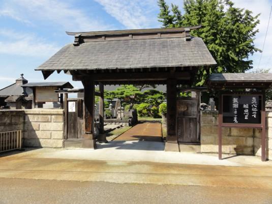 曹洞宗 法界寺