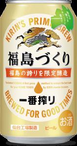 beer_fukushima